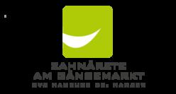 Dr. Hansen Zahnärzte - Am Gänsemarkt Logo